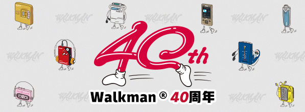 walkman40th